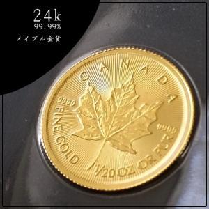 【金貨 純金 コイン】24金 メイプル金貨 1/20オンス カナダ王室造幣局 メイプルリーフ金貨 お守り ゴールドコイン