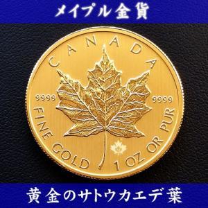 【純金 コイン 金貨】24金 メイプル金貨 1オンス カナダ...