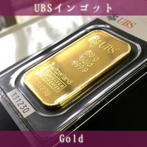 純金 インゴット 24金 UBS ゴールドバー 50g ingot 金地金