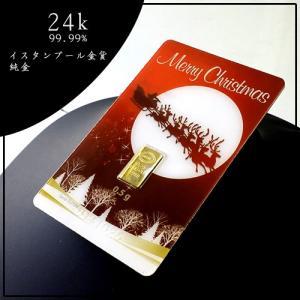 【純金 インゴット ingot】 金地金 24金 イスタンブール金貨 0.5g クリスマス用
