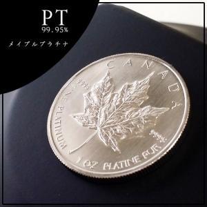 プラチナ コイン メイプル メイプルプラチナ メイプルリーフ...