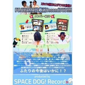 藤山診療所DVD シーズン2|spacedog|02