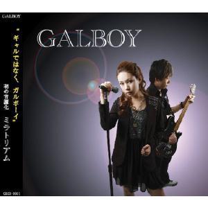 GALBOY / ミラトリアム|spacedog