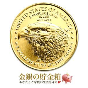 金貨 コイン『イーグル金貨 1/10オンス 2020年製 クリアケース入り』アメリカ造幣局発行 22金 3.39gの金貨 K22 ゴールド《安心の本物保証》☆送料無料☆|spacein
