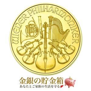 純金 コイン『ウィーン金貨 1/25オンス 2020年製 クリアケース入り』オーストリア造幣局発行 1.24gの純金 品位:K24 (99.99%) 24金《安心の本物保証》☆送料無料|spacein