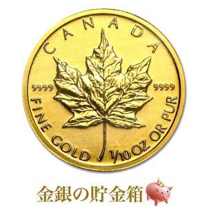 純金 コイン メダル 金貨 メイプル金貨 1/10オンス  (ランダム・イヤー)|spacein