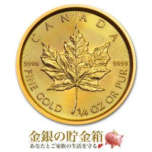 純金 コイン メダル 金貨 メイプル金貨 1/4オンス  (ランダム・イヤー)|spacein