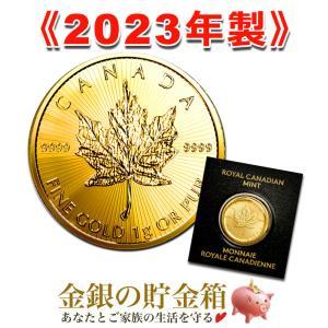 金貨 コイン『メイプル金貨 1g 2020年製』カナダ王室造幣局発行 1gの純金 品位:K24 (99.99%) 純金 24金 ゴールド《安心の本物保証》保証書付き|spacein