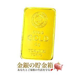 TOKURIKI ゴールドバー 5g インゴット 「金銀の貯金箱」保証書付き|spacein