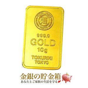 TOKURIKI ゴールドバー 10g 「金銀の貯金箱」保証書付き|spacein
