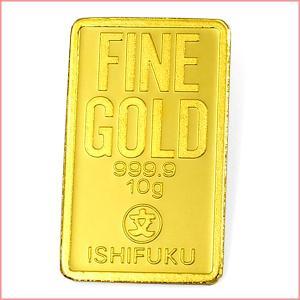 ISHIFUKU ゴールドバー 10g  「金銀の貯金箱」保証書付き|spacein
