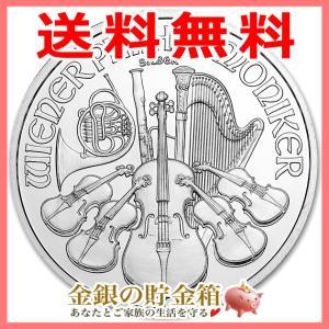 銀貨 コイン『 ウィーン銀貨 1オンス ランダム・イヤー クリアケース入り』オーストリア造幣局発行 31.1gの純銀 品位:99.9%《安心の本物保証》保証書付き|spacein