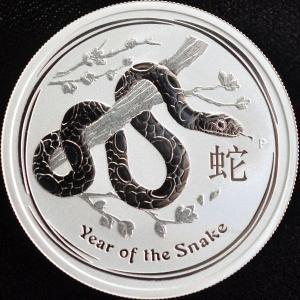 干支銀貨 蛇 1/2オンス  2013年 クリアケース入り オーストラリアパース造幣局発行 spacein