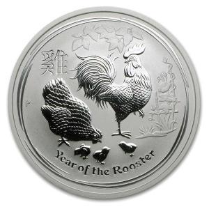 干支銀貨 酉 1/2オンス  2017年  クリアケース入り オーストラリアパース造幣局発行 「金銀の貯金箱」 spacein