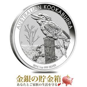 かわせみ銀貨 1オンス クリアケース入り 2016年 オーストラリアパース造幣局発行|spacein