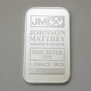 ジョンソン マッセイ シルバー バー 1オンス ジョンソンマッセイ社発行 31.1gの純銀 INGOT インゴット シルバー バー 純銀バー 銀地金 Silver 保証書付き|spacein