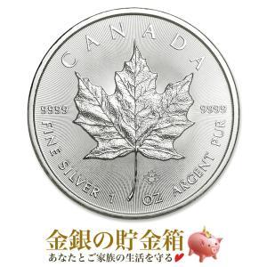 メイプル銀貨 1オンス クリアケース入り カナダ王室造幣局発行 (ランダム・イヤー) 保証書付き メープルリーフ|spacein