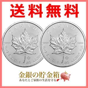 メイプルリーフ銀貨 1オンス クリアケース入り 2個セット 保証書付き|spacein
