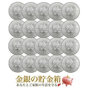 メイプルリーフ銀貨 1オンス クリアケース入り 20個セット...