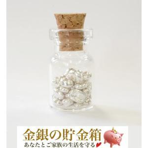 ★プチプラギフト★【銀の涙】ガラスの小瓶  純銀5g|spacein