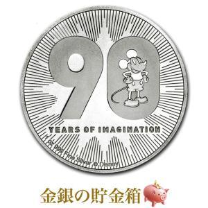 銀貨 コイン『ミッキーマウス 誕生90周年記念銀貨 1オンス 2018年製』 純銀 コイン ニュージーランド造幣局発行 31.1gの純銀《安心の本物保証》|spacein