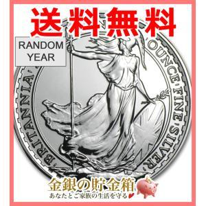 ブリタニア銀貨 1オンス クリアケース入り イギリス王立造幣局 31.1gの純銀 地金型 シルバー コイン (ランダム・イヤー) 保証書付き|spacein