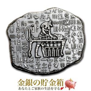 純銀 インゴット『エジプト神アヌビス シルバーバー 1オンス』モナーク プレシャス メタル発行 31.1gの純銀 品位:99.9%《安心の本物保証》|spacein