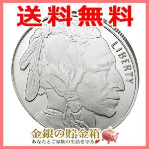 銀貨 コイン『バッファロー・インディアン銀貨 1/2オンス クリアケース入り』原産国 アメリカ 15.5g 品位:99.9% 純銀 シルバー《安心の本物保証》保証書付き|spacein