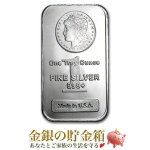 純銀 シルバーバー『モルガン銀行 銀 インゴット 1オンス 』モルガン銀行発行 31.1gの純銀 品 位:99.9% Silver《安心の本物保証》保証書付き