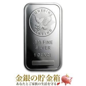 サンシャインミント シルバーバー 1オンス サンシャイン ミント発行 31.1gの純銀 INGOT インゴット 純銀バー Silver シルバー バー 保証書付き|spacein