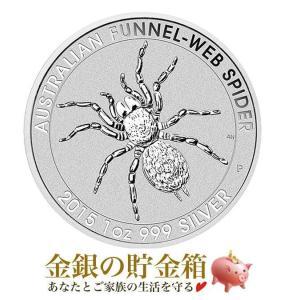 スパイダーウェブ銀貨 1オンス 2015年製 クリアケース入り オーストラリアパース造幣局発行 31.1gの純銀 銀地金 シルバー コイン クモ 蜘蛛 Silver 保証書付き spacein