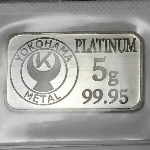 YOKOHAMA METAL プラチナバー 5g インゴット 日本 純プラチナ Pt 白金 Platinum 「金銀の貯金箱」保証書付き|spacein