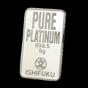 ISHIFUKU(石福) プラチナ バー 5g インゴット 日本 純プラチナ Pt 白金 Platinum 保証書付き|spacein