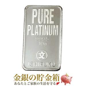ISHIFUKU(石福) プラチナ バー 10g インゴット 日本 純プラチナ Pt 白金 Platinum 保証書付き|spacein