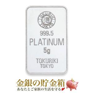TOKURIKI(徳力) プラチナバー 5g インゴット 日本 純プラチナ Pt 白金 Platinum 保証書付き|spacein