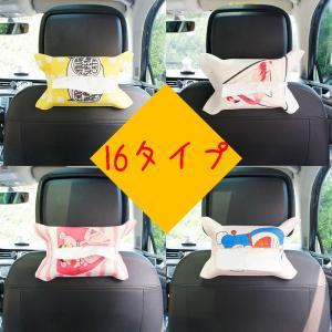 ◆サイズ:28cm*17cm  ◆納期:ご入金の確認が出来次第入荷の手配をさせていただきます。 ご入...