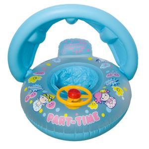 浮き輪 赤ちゃん ベビー浮き輪 屋根付き浮き輪/ベビーボート/足入れ浮き輪/座付き/子供用浮き輪/フ...