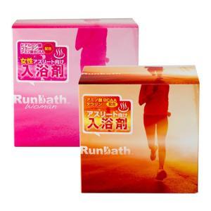 入浴剤セット Runbath・ランバス 1箱10袋入り Runbath Woman・ランバスウーマン 1箱10袋入り|spalabo