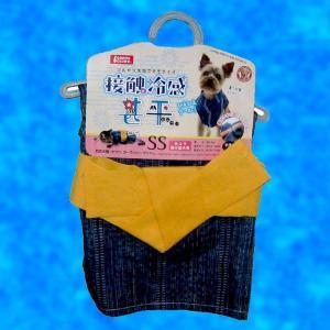 ☆送料無料/送料込み。 ☆日本郵便クリックポスト(追跡サービス有り)にて発送。 ・着せて可愛い、内側...