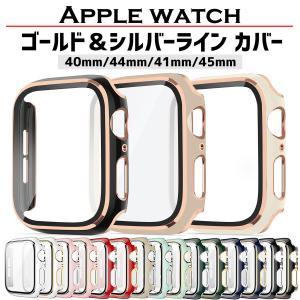 アップルウォッチ カバー ケース apple watch 保護 ゴールド シルバー ライン 6 se 高級の画像