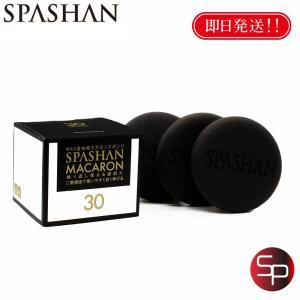 スポンジマカロン スパシャン SPASHAN WAX 塗布用 3個入り spashan-store