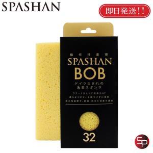 スパシャンBOBイエロー(スパシャンボブ)SPASHAN  ボブ 洗車用スポンジ カー用品 spashan-store
