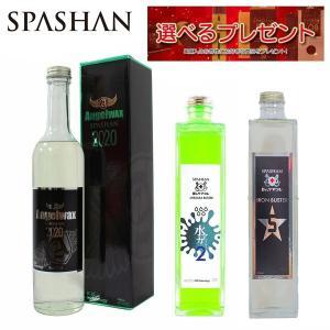 エンジェルワックス2020+水アカバスター2+アイアンバスター5 選べるプレゼント付き!|spashan-store