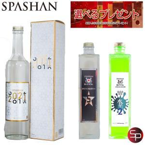 スパシャン2021+水アカバスター2+アイアンバスター5 選べるプレゼント付き!|spashan-store