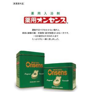 薬用オンセンス 700g缶 薬用入浴剤 松葉エキス(松柏科植物の製油) 入浴剤 医薬部外品