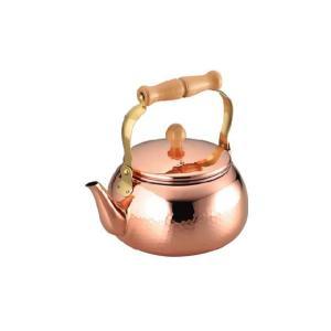 銅製 ケトル 2.4L CNE307
