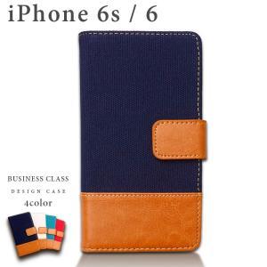 iPhone6s ケース カバー 6 手帳 手帳型 iPhone 6s ビジネスクラス iPhone6sケース iPhone6sカバー iPhone6s手帳 iPhone6s手帳型 アイフォン6s|spcasekuwashop