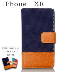 iPhoneXR ケース カバー 手帳 手帳型 iPhone XR ビジネスクラス iPhoneXRケース iPhoneXRカバー iPhoneXR手帳 iPhoneXR手帳型 アイフォンXR|spcasekuwashop