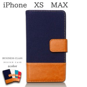 iPhoneXSMax ケース カバー 手帳 手帳型 iPhone XS Max ビジネスクラス アイフォンXS マックス spcasekuwashop