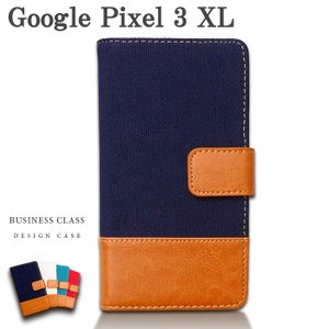 Google Pixel3 XL ケース カバー ピクセル3 XL 手帳 手帳型 ビジネスクラス グーグル Google ドコモ docomo ソフトバンク softbank|spcasekuwashop